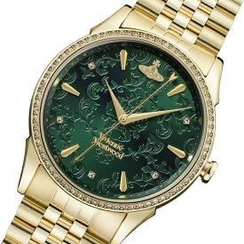ヴィヴィアン ウエストウッド Vivienne Westwood 腕時計 メンズ レディース ユニセックス VV208GDGD クオーツ グリーン ゴールド