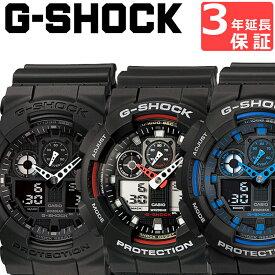 【名入れ・ラッピング対応可】 【3年保証】 CASIO カシオ G-SHOCK Gショック ジーショック 腕時計 メンズ ブラック 黒 ブルー 青 レッド 赤 アウトドア アナログ 海外モデル GA-100-1A1 GA-100-1A2 GA-100-1A4 選べる3カラー 【スポーツ アウトドア 防水 人気】