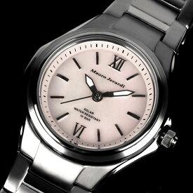 マウロ ジェラルディ Mauro Jerardi ソーラー シェル文字盤 チタン レディース 腕時計 MJ040-2