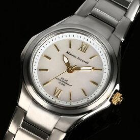 マウロ ジェラルディ Mauro Jerardi ソーラー シェル文字盤 チタン レディース 腕時計 MJ040-3