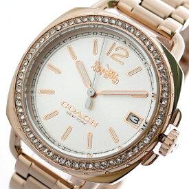 コーチ COACH 腕時計 レディース 14502590 テイタム TATUM クオーツ シルバー ピンクゴールド
