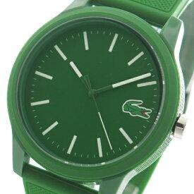 ラコステ LACOSTE 腕時計 2010985 L.12.12 グリーン ユニセックス メンズ レディース 【あす楽】