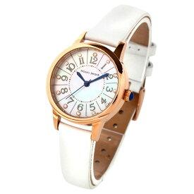 マウロジェラルディ Mauro Jerardi ソーラー 天然シェル文字盤 3針 レディース 腕時計 レザー MJ060-2 ホワイト