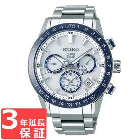 【予約2019年4月19日発売】 セイコー SEIKO アストロン ASTRON ソーラー 電波 メンズ 腕時計 正規品 SBXC013