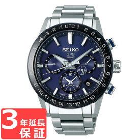 【予約2019年4月19日発売】 セイコー SEIKO アストロン ASTRON ソーラー 電波 メンズ 腕時計 正規品 SBXC015