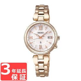 セイコー SEIKO ルキア LUKIA ソーラー 電波 レディース 腕時計 正規品 SSQV058