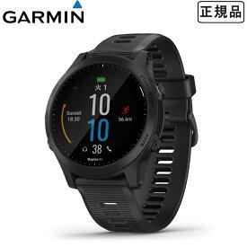 9bcb24f1e6 ガーミン GARMIN ForeAthlete945 Black 腕時計 フォーアスリート945 ブラック スマートウォッチ ウェアブル端末  010-02063