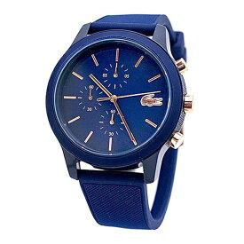 ラコステ LACOSTE クオーツ メンズ 腕時計 2011013 L.12.12 ネイビー ラバー