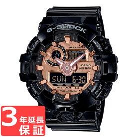 【名入れ・ラッピング対応可】 【3年保証】 カシオ CASIO G-SHOCK Gショック ジーショック SPECIAL COLOR メンズ 腕時計 ピンクゴールド ブラック GA-700MMC-1A GA-700MMC-1ADR 【あす楽】