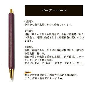 【名入れ・ラッピング対応】天然木0.7mmシャーペンシャープペンシル高級文房具文具筆記具ハンドメイド日本製職人プレゼント木のペン