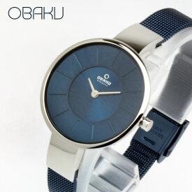 オバク OBAKU SOL 32mm ARCTIC ネイビー/シルバー/ネイビーメタルメッシュベルト レディース 腕時計 ブランド V149LXCLML 【あす楽】