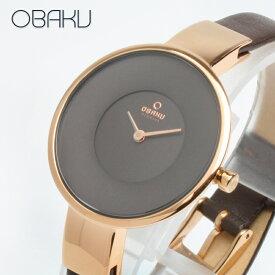 オバク OBAKU SOL 32mm HAZEL ブラウン/ローズゴールド レディース 腕時計 ブランド V149LXVNRN 【あす楽】