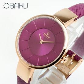 オバク OBAKU SOL 32mm CHERRY レッド/ローズゴールド レディース 腕時計 ブランド V149LXVQRD 【あす楽】