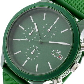 ラコステ LACOSTE 腕時計 メンズ レディース ユニセックス 2010973 クオーツ グリーン 【あす楽】