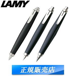 ラミー スクリブル 0.7mm L185A
