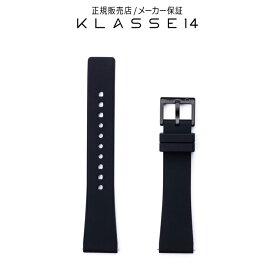 【国内代理店正規商品】 クラスフォーティーン KLASSE14 IMPERFECT Black Buckle / Black Silicone Strap 20mm 腕時計 替えベルト ブラック BDIMBK007M クラス14 クラッセ14 class14