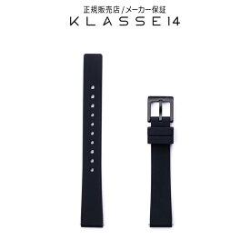 【国内代理店正規商品】 クラスフォーティーン KLASSE14 IMPERFECT Black Buckle / Black Silicone Strap 14mm 腕時計 替えベルト ブラック BDIMBK007W クラス14 クラッセ14 class14
