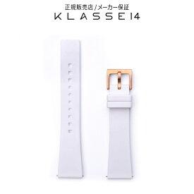 【国内代理店正規商品】 クラスフォーティーン KLASSE14 IMPERFECT Rose Gold Buckle / White Silicone Strap 20mm 腕時計 替えベルト ホワイト BDIMRG007M クラス14 class14