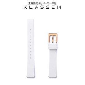 【国内代理店正規商品】 クラスフォーティーン KLASSE14 IMPERFECT Rose Gold Buckle / White Silicone Strap 14mm 腕時計 替えベルト ホワイト BDIMRG007W クラス14 class14