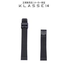 【国内代理店正規商品】 クラスフォーティーン KLASSE14 Volare Black Mesh Strap 17mm 腕時計 替えベルト ブラック BDVOBK005W クラス14 クラッセ14 class14