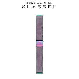 【国内代理店正規商品】 クラスフォーティーン KLASSE14 Volare Mullticolor Mesh Strap 17mm 腕時計 替えベルト レインボー BDVOTI002W クラス14 クラッセ14 class14