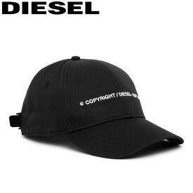 ディーゼル DIESEL COMIXI キャップ 帽子 ベースボールキャップ COPYRIGHT コピーライトロゴ ブラック 00SHI0 0NAUI 900 02 ブランド メンズ レディース 【あす楽】