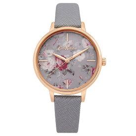 【正規販売店】 キャスキッドソン Cath Kidston レディース 腕時計 時計 CKL069ERG 【あす楽】