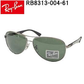 レイバン Ray-Ban サングラス RB8313 004 61 カーボンファイバー RayBan RB8313-004-61 【あす楽】