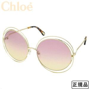 クロエ Chloe 正規品 サングラス グローバルモデル ラウンド型 UVカット レディース ゴールド ピンク イエローグラデーション CE114SD-702 ブランド おしゃれ