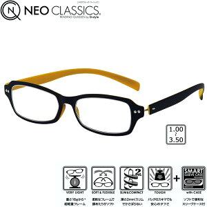 おしゃれ リーディンググラス 老眼鏡 超軽量 シニアグラス ケース付き NEO CLASSICS ベーシック ラバーブラック/マットイエロー GLR-01-9 +1.00〜+3.50