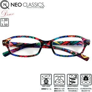 おしゃれ リーディンググラス 老眼鏡 超軽量 シニアグラス スリーヴケース付き レディース 女性 NEO CLASSICS Deux デュー ステンド GLR-11-7 +1.00〜+3.50