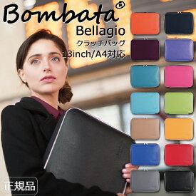 Bombata ボンバータ 正規品 クラッチバッグ ノートパソコン ケース ブリーフケース Bellagio 13インチ A4ノート対応 メンズ レディース ブランド pcケース