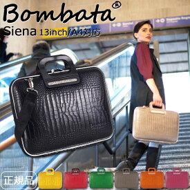 Bombata ボンバータ 正規品 ノートパソコンケース ブリーフケース Siena 13インチ A4ノート対応 クロコ型押し PUレザー メンズ レディース ブランド pcケース