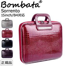 Bombata ボンバータ 正規品 ノートパソコンケース ブリーフケース Sorrento 15インチ B4ノート対応 光沢 クロコ型押し メンズ レディース ブランド pcケース