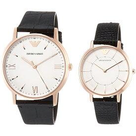 【ギフトラッピング付】 【名入れ対応可】 エンポリオ アルマーニ EMPORIO ARMANI ペアウォッチ KAPPA カッパ メンズ レディース 腕時計 AR80015 ブランド ウォッチ 時計 人気 おしゃれ プレゼント