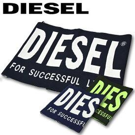 ディーゼル DIESEL ロゴ マフラー ストール 20年秋冬モデル AW20 K-GUBO-C SCARF グリーン ブラック ネイビー A01475 0NAYP ブランド おしゃれ 男性 プレゼント