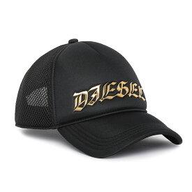 ディーゼル DIESEL C-TRUC メッシュキャップ メタリックロゴ ブラック A01943 0BCAP 900 02 ブランド おしゃれ メンズ レディース 黒 帽子 A01943-0BCAP-900 【あす楽】