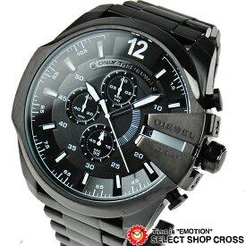 DIESEL ディーゼル メンズ 腕時計 メガチーフクロノグラフ ステンレス DZ4283 ブラック 黒 【男性用腕時計 時計 リストウォッチ ランキング ブランド 防水 カラフル】