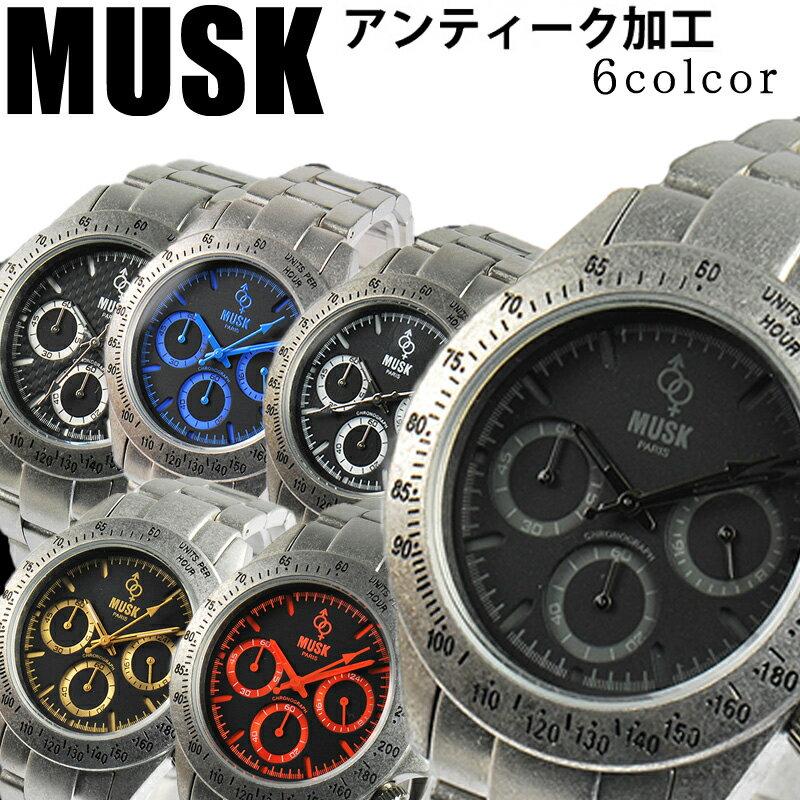 【楽天ランキング入賞】 MUSK ムスク メンズ腕時計 クロノグラフ アンティーク加工オールステンレス ダメージ加工 MGT-6498 カーボン、ブルー、ホワイト、グレー、ゴールド、オレンジ、mgt-6498-06 選べる6色