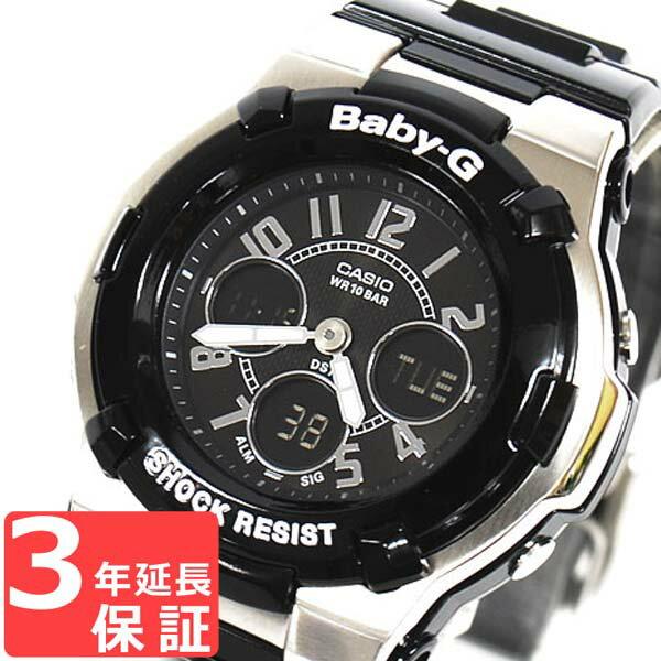 【100%本物保証】 【3年保証】 Baby-G ベビーG カシオ CASIO アナデジ レディース キッズ 子供 腕時計 ブランド 海外モデル BGA-110-1B2DR ブラック 黒×シルバー