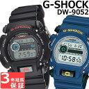 【楽天ランキング入賞】 防水 カシオ CASIO G-SHOCK Gショック ジーショック 腕時計 メンズ 腕時計 海外モデル DW-9052-1 ブラック 黒...