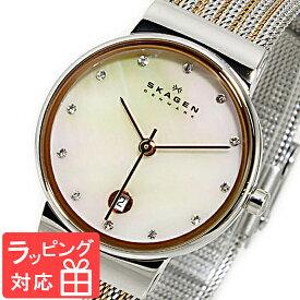 【無料ギフトバッグ付き】 【3年保証】 スカーゲン メンズ レディース ユニセックス 腕時計 SKAGEN 時計 スカーゲン 時計 SKAGEN 腕時計 人気 クオーツ ブランド 355SSRS ホワイトシェル スカーゲン レディース