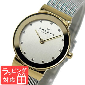 【無料ギフトバッグ付き】 【3年保証】 スカーゲン メンズ レディース ユニセックス 腕時計 SKAGEN 時計 スカーゲン 時計 SKAGEN 腕時計 人気 クオーツ ブランド 358SGSCD シルバー スカーゲン レディース