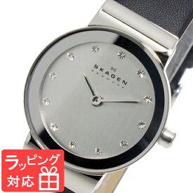 【無料ギフトバッグ付き】 【3年保証】 スカーゲン メンズ レディース ユニセックス 腕時計 SKAGEN 時計 スカーゲン 時計 SKAGEN 腕時計 人気 クオーツ ブランド 358XSSLBC シルバー スカーゲン レディース