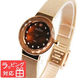 【3年保証】 スカーゲン メンズ レディース ユニセックス 腕時計 SKAGEN 時計 スカーゲン 時計 SKAGEN 腕時計 人気 ブランド クォーツ ステンレス アナログ 456SRR1 ピンクゴールド スカーゲン レディース