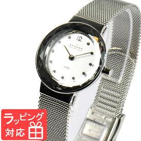 【3年保証】 スカーゲン メンズ レディース ユニセックス 腕時計 SKAGEN 時計 スカーゲン 時計 SKAGEN 腕時計 人気 ブランド クォーツ ステンレス アナログ 456SSS シルバー スカーゲン レディース