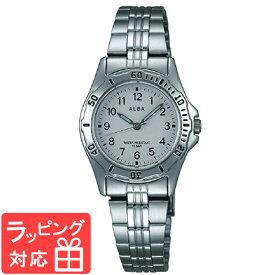 【無料ギフトバッグ付き】 【3年保証】 SEIKO セイコー ALBA アルバ SPORTS スポーツ レディース 腕時計 ブランド AQQS003 正規品 【あす楽】