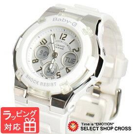 【名入れ・ラッピング対応可】 【3年保証】 カシオ 腕時計 CASIO BGA-110-7B ベビーG BABY-G ベビーG レディース キッズ 子供 海外モデル BGA-110-7BDR ホワイト カシオ 腕時計 【あす楽】