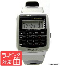 【名入れ・ラッピング対応可】 カシオ CASIO 腕時計 ブランド データバンク 海外モデル カリキュレーター CA-56-1UW シルバー×ブラック 黒 チプカシ チープカシオ メンズ レディース キッズ 子供 ユニセックス 【あす楽】
