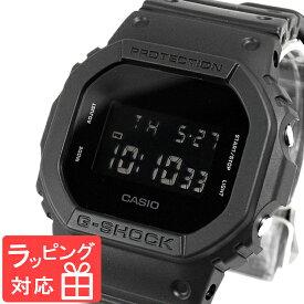 【名入れ・ラッピング対応可】 【3年保証】 カシオ 腕時計 CASIO DW-5600BB-1 Gショック 防水 ジーショック G-SHOCK カシオ CASIO メンズ 時計 デジタル Solid Colors ソリッドカラーズ DW-5600BB-1DR ブラック 黒 海外モデル カシオ 腕時計 【あす楽】